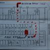 DSC 2928 - Picture Box