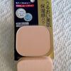 IMG 20131020 150212 - Japanese foundation powder ...