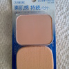 IMG 20131020 150508 - Japanese foundation powder ...