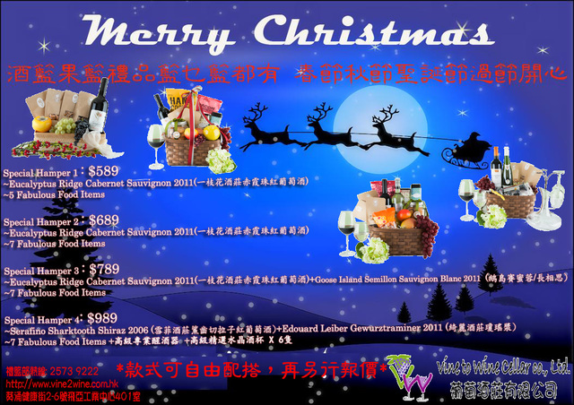 christmas card w words拷貝拷貝 Picture Box