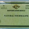 07-TOU-63375-3-A - Certificate 09-12-13 500pxl