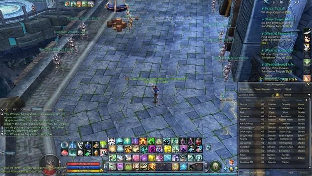 Aion0212 Picture Box