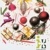 R.Th.B.Vriezen 2013 12 15 0005 - Kerstmarkt gezamenlijk eten...