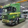 41-BDL-1 - Scania Streamline