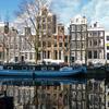 stadsgezichtenP1010989 - amsterdam