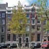heraldiekP1070652kopie bewe... - amsterdam
