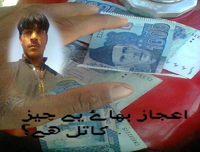 jamali4u.com aijaz khan jamali. (6) jamali4u.com