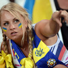beautiful ukrainian women - Picture Box