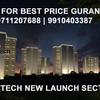 supertech best discount - supertech huse