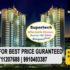 supertech shona road - supertech huse