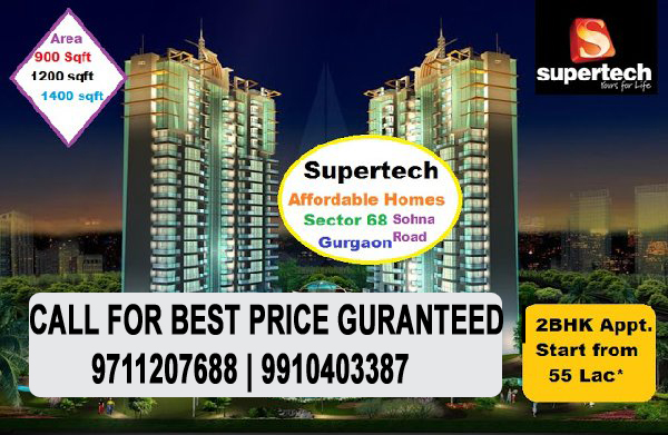 supertech shona road supertech huse