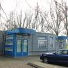 R.Th.B.Vriezen 2014 03 07 0744 - PvdA Arnhem Canvassen Presi...