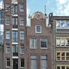 800pxP1350932 - amsterdam