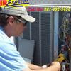 AC Repair Katy