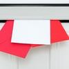 leaflet distribution - Picture Box