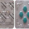 Order  Kamagra online in af... - pillssupplier