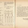 str 238-239 - Jeżdżę samochodem Wartburg