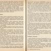str 224-225 - Jeżdżę samochodem Wartburg