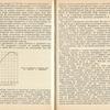 str 174-175 - Jeżdżę samochodem Wartburg