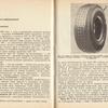 str 170-171 - Jeżdżę samochodem Wartburg