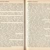 str 120-121 - Jeżdżę samochodem Wartburg