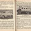 str 18-19 - Jeżdżę samochodem Wartburg