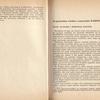 str 8-9 - Jeżdżę samochodem Wartburg