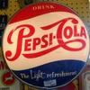 pepsilightup2apr10-2014 - Picture Box
