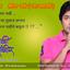 Aniket Vishwasrao - cast and crew