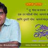 Ashok Saraf - cast and crew