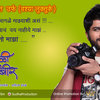 Hemant Dhome - cast and crew