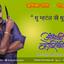 Hrishikesh Joshi - cast and crew