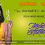 Mrunmayee Deshpande - cast and crew