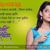 Priya Bapat - cast and crew
