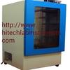 4b5df416-179e-4492-bde1-aee... - Picture Box