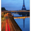 Voie Georges Pompidou - France