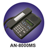 AN-8000MS - Express Locksmith