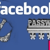 how to hack someones facebook - Picture Box