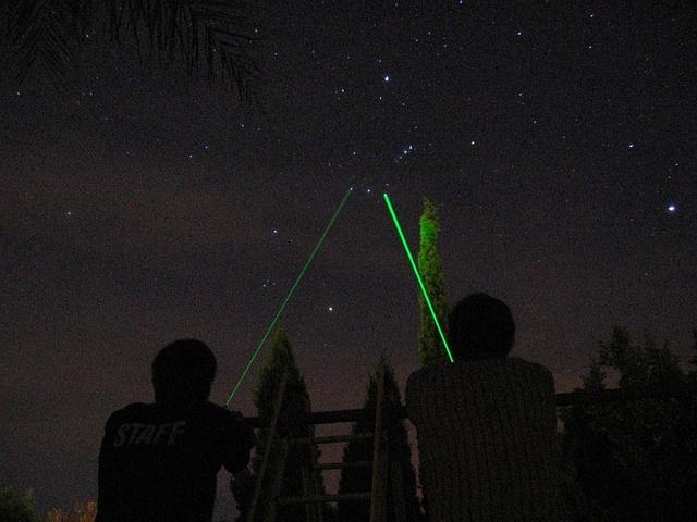 Trouver Pointeur laser point vert 300mW laser pointeur