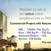Oh My God Sector 129 Noida... - Picture Box