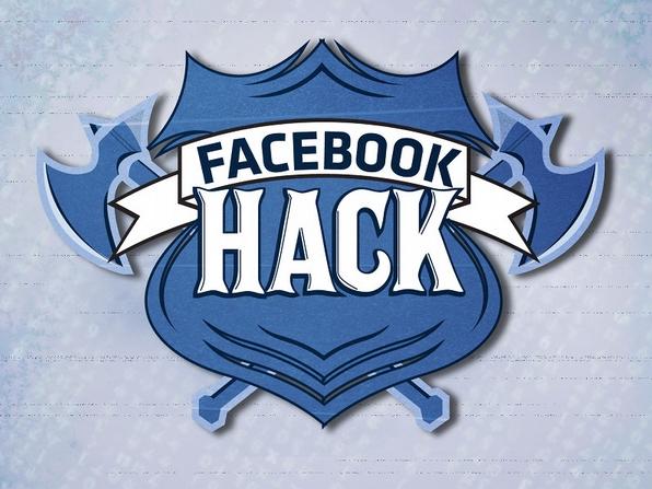 pirater un compte facebook Picture Box