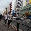 IMG 20140808 125647 - Japan