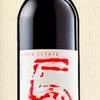 Shiraz Wine - Picture Box