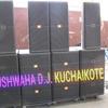 IMG 20141026 201710 - KUSHWAHA D.J