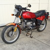 "SOLD.....P-6207435 1983 BMW R80ST, Red. Running and Rideable ""Prtoject Bike"" VERY RARE and hard to find!"