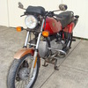 6207435 '83 R80ST Red - SOLD.....P-6207435 1983 BMW...