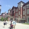 Image00005 - JAPAN7