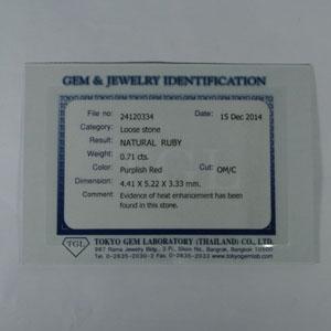01-RUB-A Certificate 09-12-13 300pxl