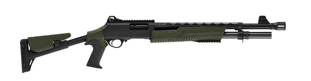 Hatsan Escort Platinum Tactical Shotgun Hatsan Escort Platinum Tactical Shotgun