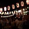 Image00136 - JAPAN8